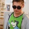 Maksim, 28, Zolotonosha