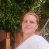 Mariya Zavyalova, 37, Polarnie Zori