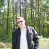 Gatis, 33, г.Рига