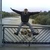 диса, 36, г.Усть-Каменогорск