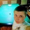 Pavel, 20, г.Южно-Сахалинск