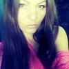 Лена, 26, г.Канев