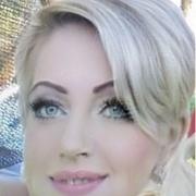 Irina 46 лет (Козерог) Кохтла-Ярве
