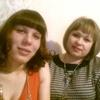 Ekaterina, 24, г.Иркутск