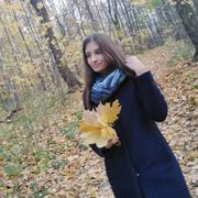 Виктория Рябина 19 Нижний Новгород
