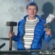 Андрей 37 Павловский Посад
