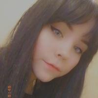 Елизавета, 20 лет, Овен, Электросталь