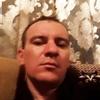Александр, 36, г.Алматы́