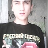 вадим, 18, г.Киселевск