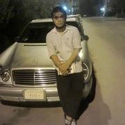 Махмуд, 23
