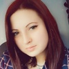 Karina, 18, г.Сумы