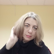Аля 46 Москва