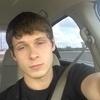 jordan michael, 23, Fort Worth