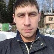 Иван 38 Новосибирск