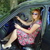Марина, 31, г.Мирноград