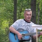 Сергей 46 лет (Козерог) на сайте знакомств Верхнедвинска