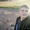 Діма, 17, г.Харьков