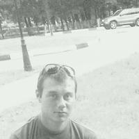 Тоша, 33 года, Лев, Орел