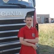 юра Ильдияров 29 Чистополь