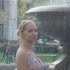 Tatyana, 38, Iksha