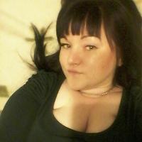 Юлия, 31 год, Стрелец, Краснодар