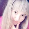 Kseniya, 32, Usolye-Sibirskoye