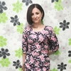 Татьяна, 37, г.Волжский (Волгоградская обл.)