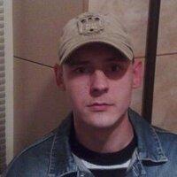 andrey, 33 года, Овен, Каменское