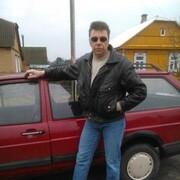 Александр Корольчук 50 Давид-Городок