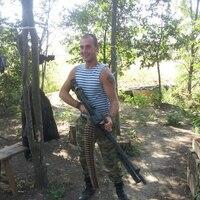 Жека, 29 лет, Близнецы, Донецк