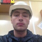 Aleksandr, 26
