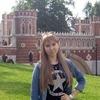 Таня, 31, г.Ташкент