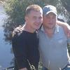Maksim, 36, Omutninsk
