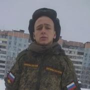 Александр 19 Наро-Фоминск