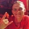 Artem, 32, Гданьск