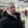 Andrey, 41, Ufa