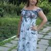 Марина, 32, г.Аркадак