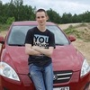 Сергей, 24, г.Балахна