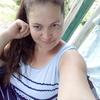 Юлия, 25, г.Курчатов