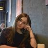 Екатерина, 31, г.Воронеж