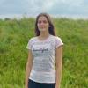 Кристина, 22, г.Могилёв