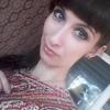 stanislava, 30, Raychikhinsk