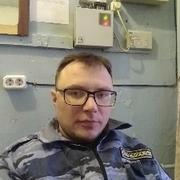 Макс 37 Новый Уренгой (Тюменская обл.)