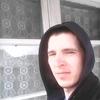 Алекс, 33, г.Биробиджан