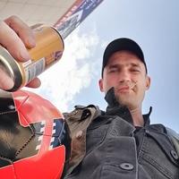 Дима, 32 года, Стрелец, Волгоград
