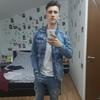 Adrian, 19, г.Bucarest