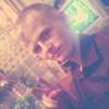 Вячеслав, 21, г.Новосибирск
