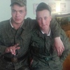 Андруха, 20, г.Могилёв