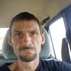 Евгений, 40, г.Ставрополь