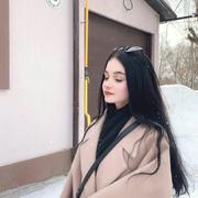 Марианна 18 Екатеринбург